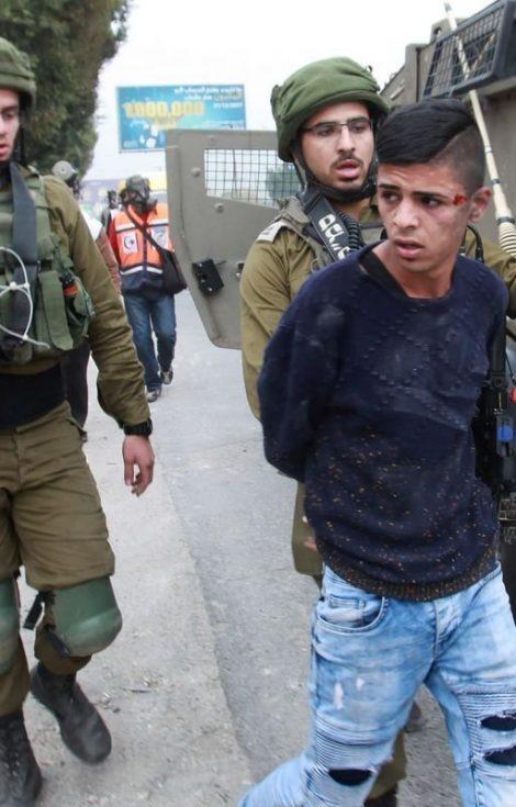 israel minors